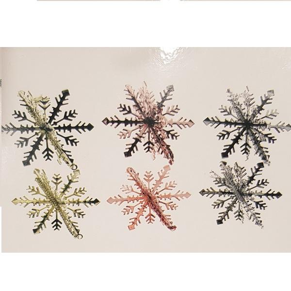 Metallic Hanging ornaments